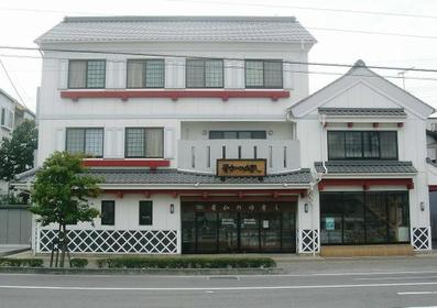 星加柚子餅東町店 image