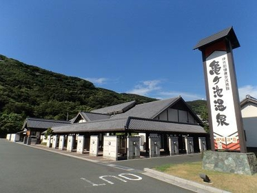 Kamegaike Onsen image