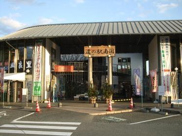 道の駅 南国風良里 image