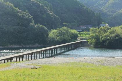 Katsuma Chinka (Sinking) Bridge image
