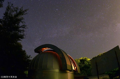 Shimanto Astronomical Observatory image