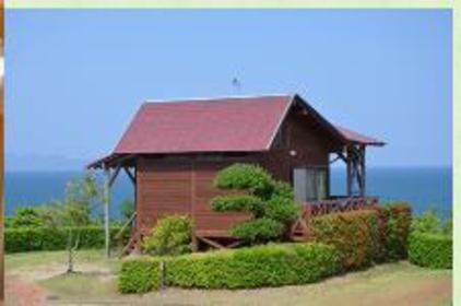 土佐西南大規模公園オートキャンプ場とまろっと image