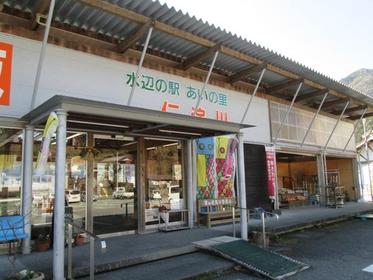미즈베노에키 아이노사토 니요도가와 image