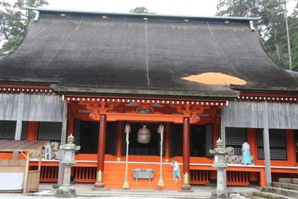 Hikosan-jingu Shrine image