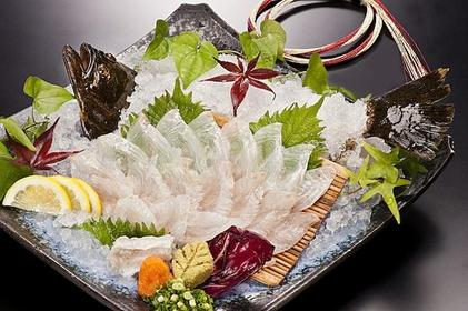 Fishing Restaurant ZAUO (Tenjin Restaurant) image