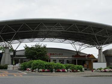 道の駅 豊前おこしかけ image