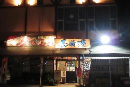長崎港 海鮮市場 image