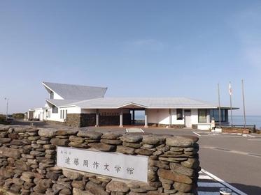 Endo Shusaku Literature Museum image
