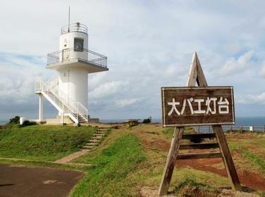大碆燈塔 image