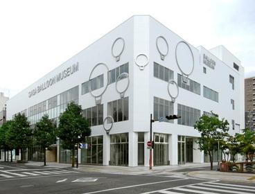 佐賀熱氣球博物館 image