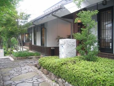 佐贺牛餐厅 季乐总店 image