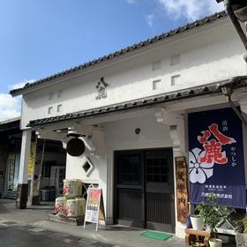 야쓰시카 주조 image