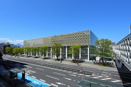Oita Prefectural Art Museum image