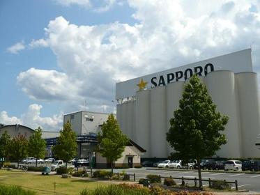 Sapporo Beer Kyushu Hita Brewery image