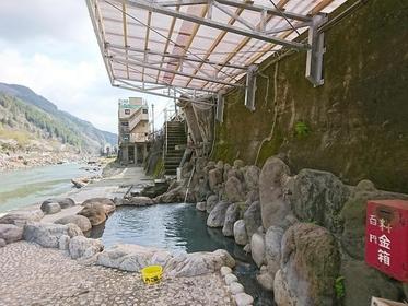 Amagase Onsen Mixed Bathing Outdoor Bath image
