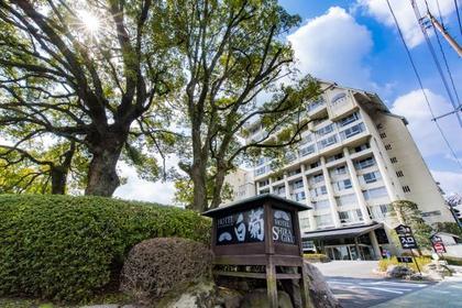 벳푸 온천 호텔 시라기쿠 image