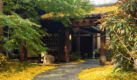 료칸 치쿠라쿠테이 image