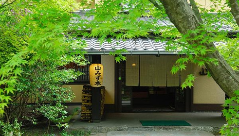 Yamamizuki Kurokawa-spa image