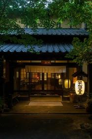 Ryokan Sanga image