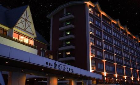 ASO NO TSUKASA VILLA PARK HOTEL & SPA RESORT image