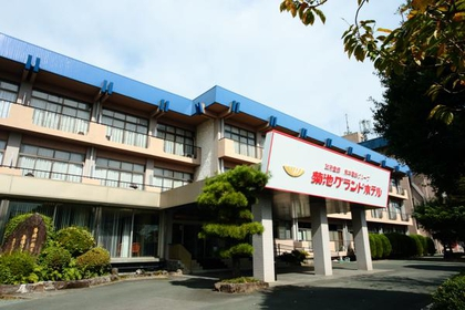 Kikuchi Grand Hotel image