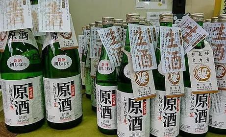 千代之園酒造 image