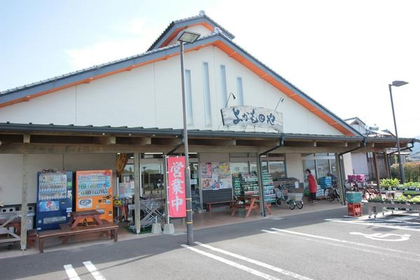 三股町物產館 Yokamonya image