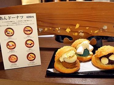 Cafe Stand Akarimado 澀谷MODI店 image