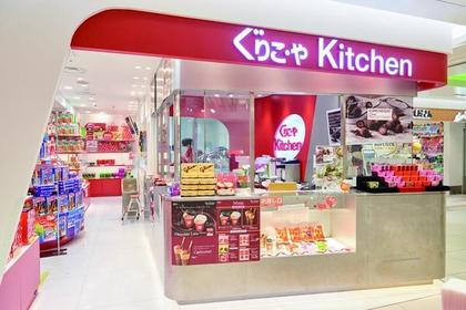 格力高屋 Kitchen东京站店 image