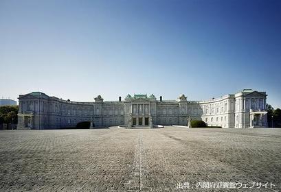 迎賓館(赤坂離宮) image
