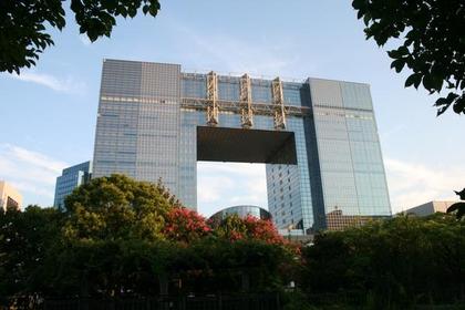 電信中心大樓展望台 image