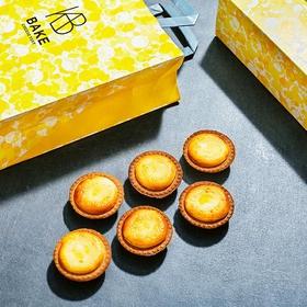 BAKE CHEESE TART 自由之丘店 image