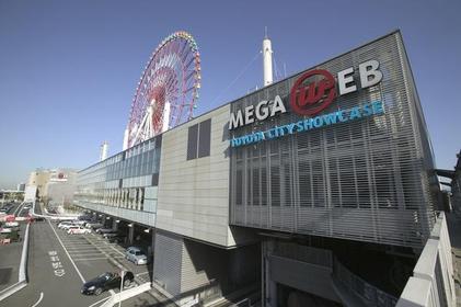 Mega Web image