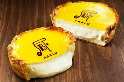 Freshly-baked Cheese Tart PABLO Omotesando Store image