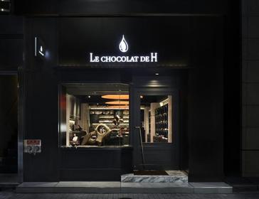 LE CHOCOLAT DE H 银座总店 image
