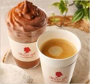 Mary's café image