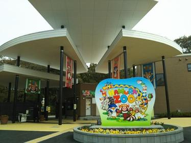 羽村市动物园 image