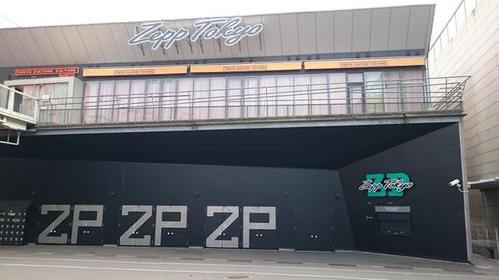 Zepp Tokyo image