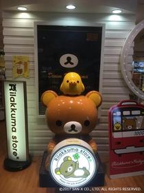 Rilakkuma Store Kichijoji image