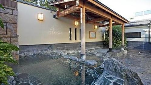 Sengawa Yukemurinosato image