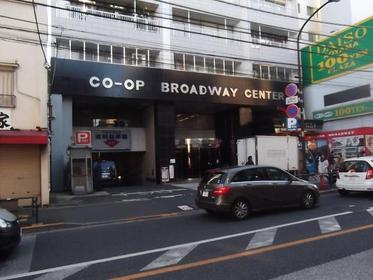 Nakano Broadway image