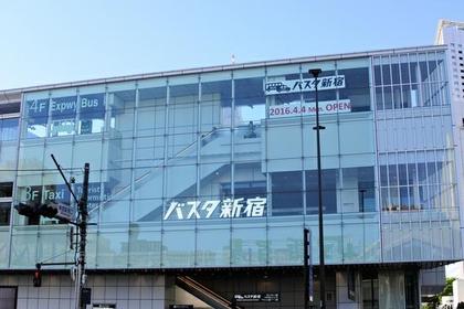 バスタ新宿 image