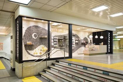 PAPABUBBLE LUMINE EST新宿店 image