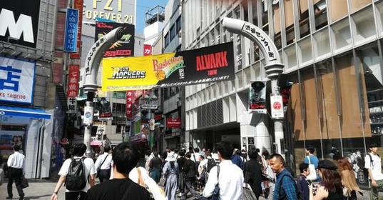 澀谷中心街 image
