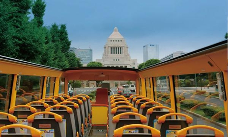 哈多巴士 東京營業所 image