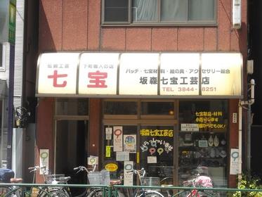 坂森七宝工芸店 image