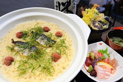 茶御饭东京 CHAGOHAN TOKYO image