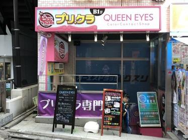 namco原宿店 image