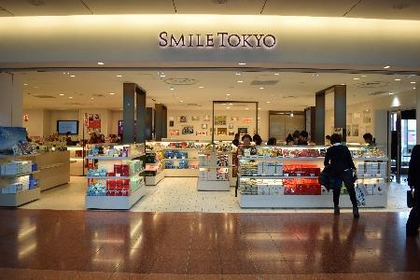 SMILE TOKYO image