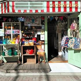 COTSWOLDS (Kichijoji Shop) image